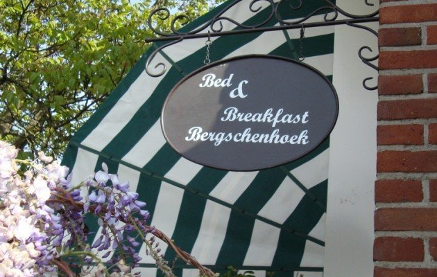 Bed & Breakfast Bergschenhoek - Bergschenhoek | Bedandbreakfast.nl